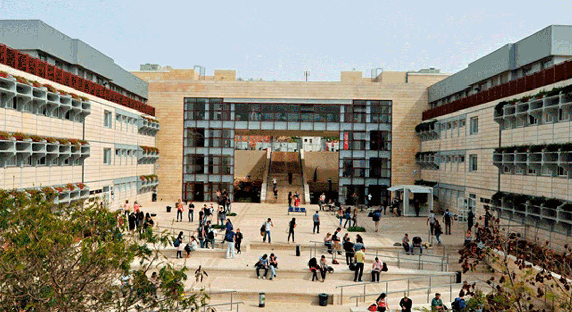 Israel's Ariel University is offering the first-ever course in the use of medical cannabis.