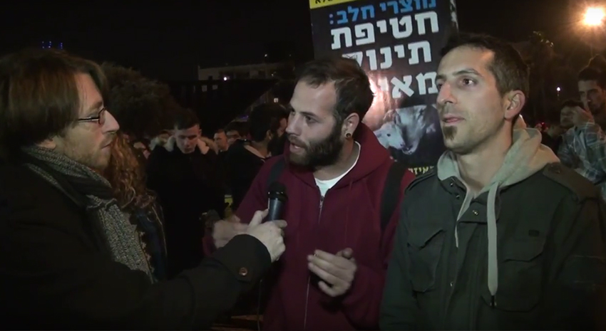 Watch as Thousands of Israelis Gather in Support of the Decriminalization of Marijuana Use