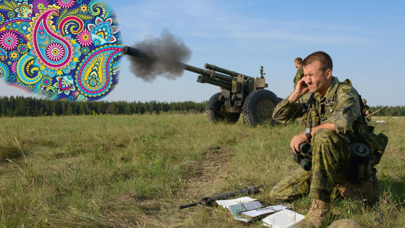1621620904374 Canadian Armed Forces Artillery